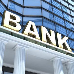Банки Кондоля