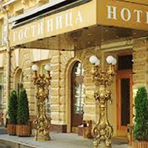 Гостиницы Кондоля