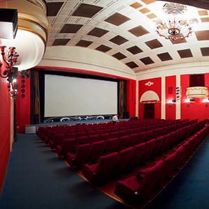 Кинотеатры Кондоля