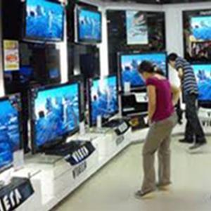 Магазины электроники Кондоля