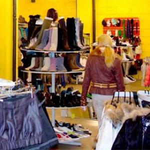 Магазины одежды и обуви Кондоля