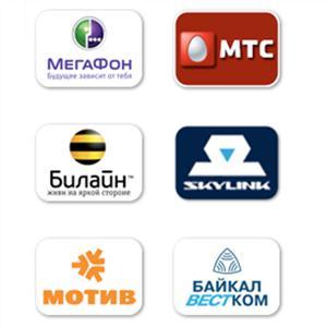 Операторы сотовой связи Кондоля