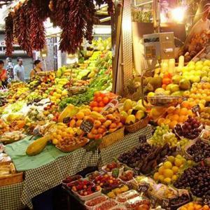 Рынки Кондоля