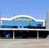 Аэропорты в Кондоле