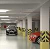 Автостоянки, паркинги в Кондоле