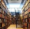 Библиотеки в Кондоле