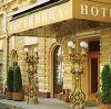 Гостиницы в Кондоле