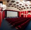 Кинотеатры в Кондоле