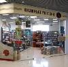 Книжные магазины в Кондоле