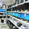 Компьютерные магазины в Кондоле