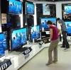 Магазины электроники в Кондоле