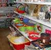 Магазины хозтоваров в Кондоле
