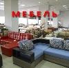 Магазины мебели в Кондоле
