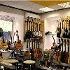 Музыкальные магазины в Кондоле