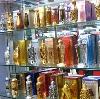 Парфюмерные магазины в Кондоле