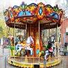 Парки культуры и отдыха в Кондоле
