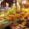 Рынки в Кондоле
