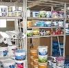 Строительные магазины в Кондоле