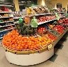 Супермаркеты в Кондоле