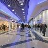 Торговые центры в Кондоле