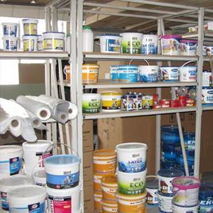 Строительные магазины Кондоля