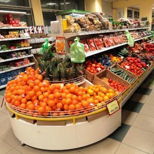 Супермаркеты Кондоля