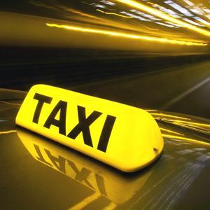 Такси Кондоля