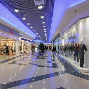 Торговые центры Кондоля