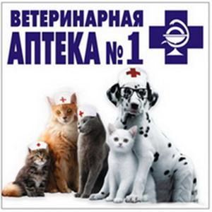 Ветеринарные аптеки Кондоля