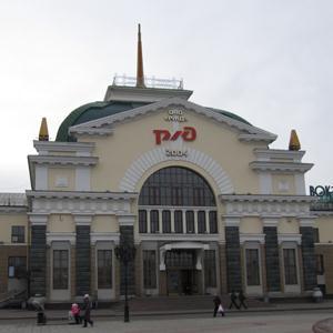 Железнодорожные вокзалы Кондоля